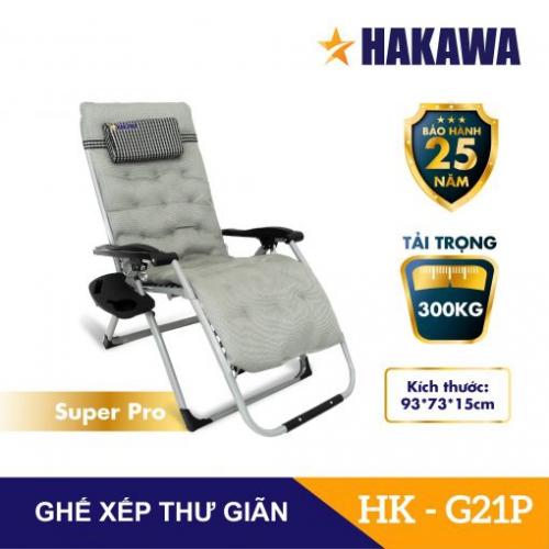 Ghế Xếp Thư Giãn Hạng Sang HAkawa HK-G21P