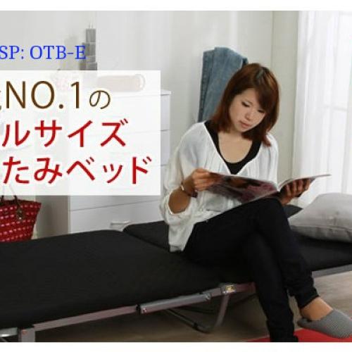 Giường Gấp Nhật Bản OTB-E96
