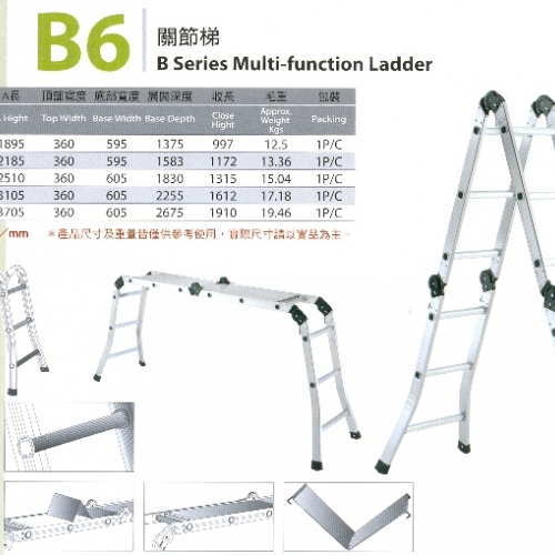 Thang nhôm M gấp 4 khúc Pal B6-245